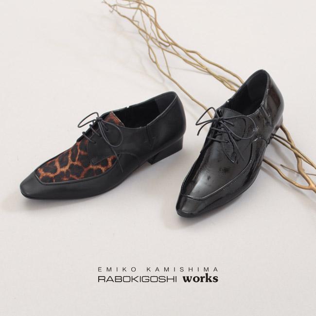 RABOKIGOSHI works 靴 ラボキゴシ ワークス 12239 本革 レースアップシューズ 紐靴 マニッシュシューズ レディース