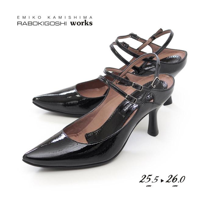 RABOKIGOSHI works 靴 ラボキゴシ ワークス パンプス 12321D BE バックストラップ ヒール ブラック 黒 エナメル 本革 レディース 大きいサイズ