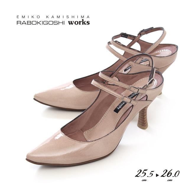 RABOKIGOSHI works 靴 ラボキゴシ ワークス パンプス 12321D PBGE バックストラップ ヒール ピンクベージュ エナメル 本革 レディース 大きいサイズ