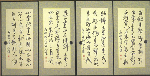 襖紙 4枚組 織物ふすま紙 4枚柄 P-1613