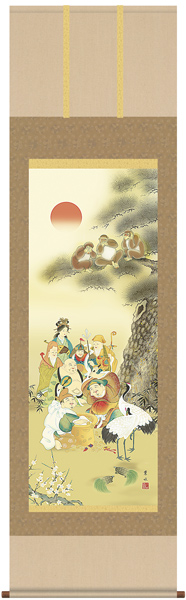 掛け軸 七福縁起三猿図  (贈答品/和/モダン/新築祝い/開店祝い/販売/通販/開運/金運/長寿/お祝い/床の間)