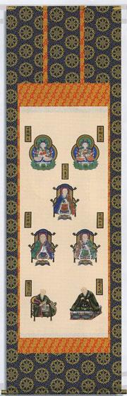 H9-083 親鸞七高僧 掛け軸