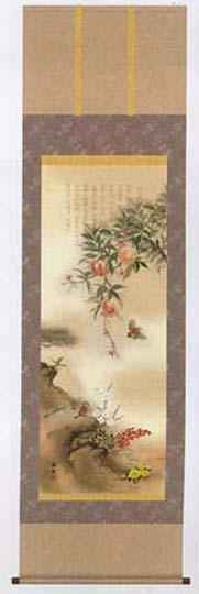 日本最大の 開運消災三桃図 掛軸, ヨネヤマチョウ 27db95ae