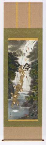 養老月五猿之図 掛軸