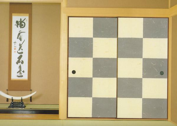和紙ふすま紙 J-1008