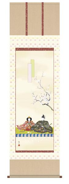 段飾雛 掛け軸 掛軸 6集(桃の節句/雛祭り/お雛様/雛/ひな祭り/おひな様/女児/出産/お祝い)