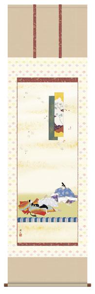 歌仙雛 掛け軸 掛軸 (桃の節句/雛祭り/お雛様/雛/ひな祭り/おひな様/女児/出産/お祝い)