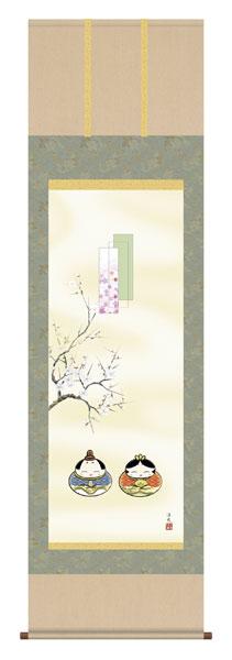 だるま雛 掛け軸 掛軸 (桃の節句/雛祭り/お雛様/雛/ひな祭り/おひな様/女児/出産/お祝い)