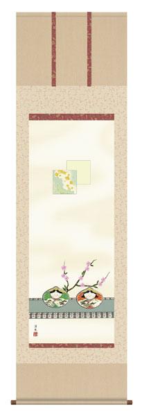 貝雛 掛け軸 掛軸 (桃の節句/雛祭り/お雛様/雛/ひな祭り/おひな様/女児/出産/お祝い)
