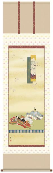 歌仙雛 掛け軸 掛軸 (桃の節句/雛祭り/お雛様/雛/ひな祭り/おひな様/壁掛け/女児/出産/お祝い)