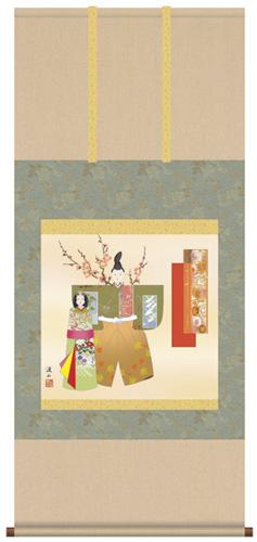 立 雛 掛け軸  (桃の節句/雛祭り/お雛様/ひなまつり/おひなさま/雛/ひな祭り/おひな様/壁掛け/女児/出産/お祝い) 掛軸