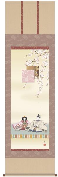 段雛 掛け軸 【桃の節句】 (雛祭り/お雛様/雛/ひな祭り/おひな様/ひなまつり/おひなさま/壁掛け/女児/出産/お祝い) 掛軸