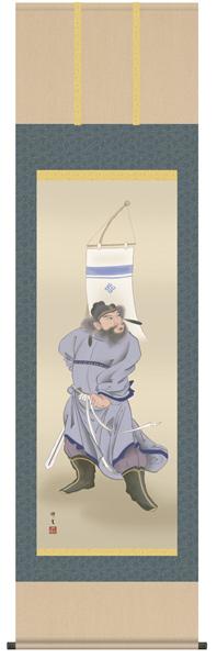 鐘馗 掛け軸 (掛軸/端午の節句/壁掛け/子供の日/男の子/出産祝い/送料無料)