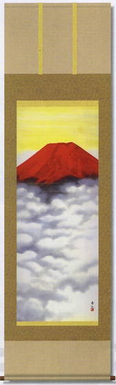 赤富士 掛軸