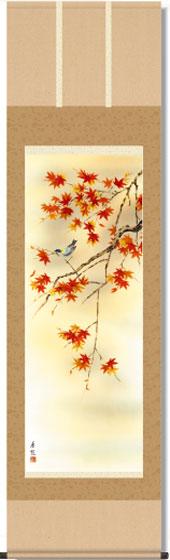 紅葉に小鳥 掛軸