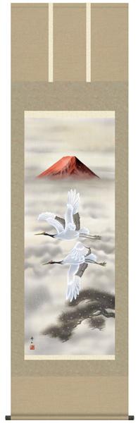 富岳飛翔 掛軸