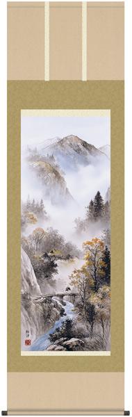 四季憧憬 紅葉霞渓 掛軸