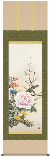 四季花 掛軸