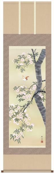 桜花に小鳥 掛軸