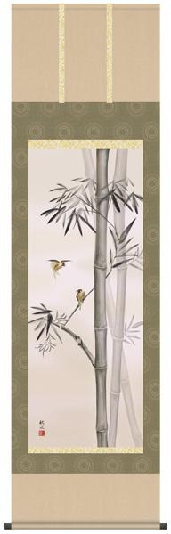 竹に雀 掛け軸