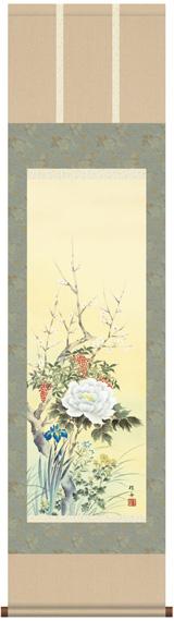 MA1-024  四季花 掛け軸