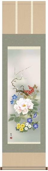 MA1-026  四季花 掛け軸