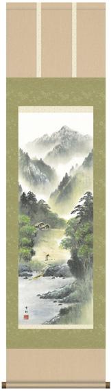 掛け軸 掛軸 彩色山水 望郷彩遷 MB1-N005 (販売/通販/贈答品/新築祝い)