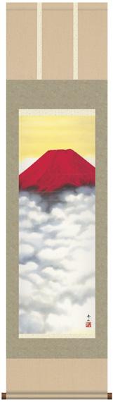 MB3-014  赤富士 掛け軸