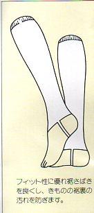 フィット性に優れ裾さばきもよく きものの裾裏の汚れを防ぎます 東レ原糸使用のシームレスひざ下ストッキング 和装小物 着物着装小物 和装ひざ下ストッキング 公式サイト 通信販売