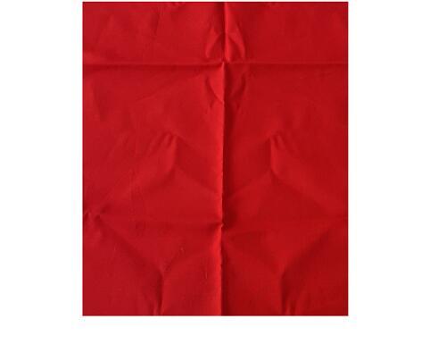 新作からSALEアイテム等お得な商品 満載 正絹 新作からSALEアイテム等お得な商品満載 麻 綿 ポリエステル他生地のハギレです ほとんどが反物からの切り落としやメーカーからのもので 未使用品です 特殊柄の額裏肩裏など洗張り分の場合は明記します 趣味工芸 クラフト手芸細工 はぎれ ハギレ80 端布 草履バック加工 残布