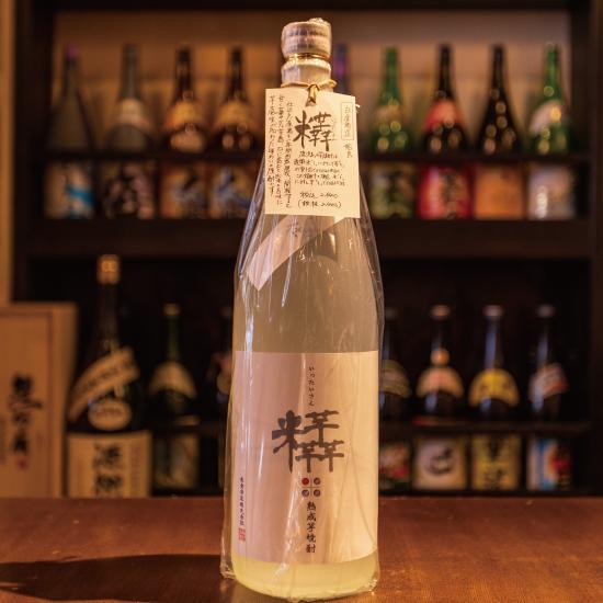 白金酒造のオリジナル芋焼酎 いったいさん 限定品 芋焼酎 1800ml 《白金酒造》鹿児島県姶良市 100%品質保証 日本製