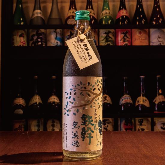 オガタマ酒造のオリジナル芋焼酎 鉄幹 無濾過 900ml《オガタマ酒造》薩摩川内市 芋焼酎 特別セール品 格安 価格でご提供いたします