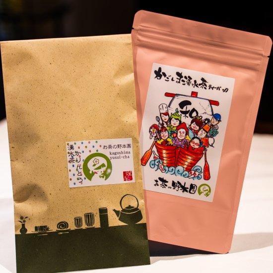 霧島山麓で育てたお茶と銘菓のセット ふるさと割 かごしま湧水茶ティーバッグ 公式通販 かりんとうセット《お茶の野本園》