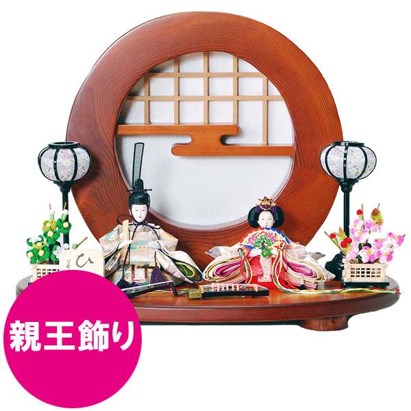 雛人形 ひな人形 40cm 新杉丸太 (しんすぎまるた) 寸法 間口50×奥行29×高さ40(cm) 親王飾り 女の子 お祝い お祭り問屋 送料無料