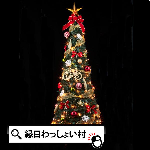 120cmフォールディングレッドツリー クリスマスツリー クリスマス ツリー サンタ サンタクロース イベント パーティー Christmas tree 子ども会 子供会 送料無料