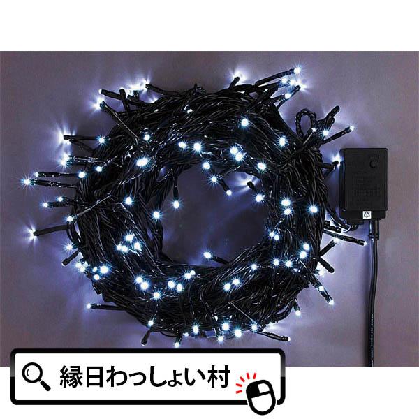 送料無料 クリスマスイルミネーション200球LEDストレートコード ブラック LED200球 白 子ども会 子供会 お祭り問屋