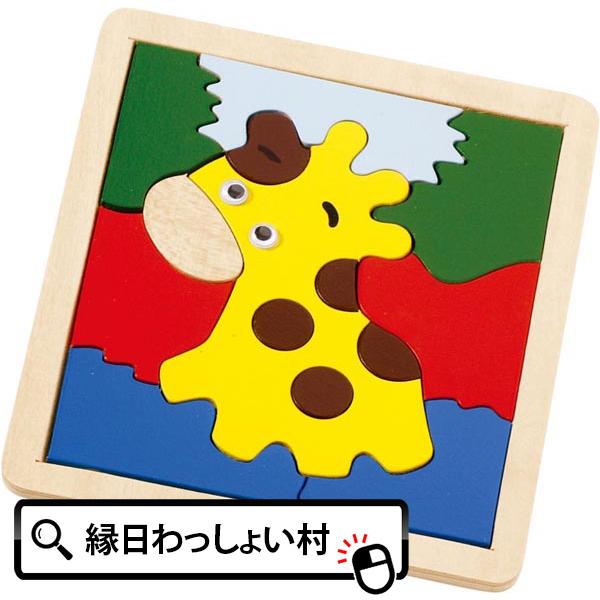 ジクソーきりん 12個セット 子ども会 子供会 お祭り問屋
