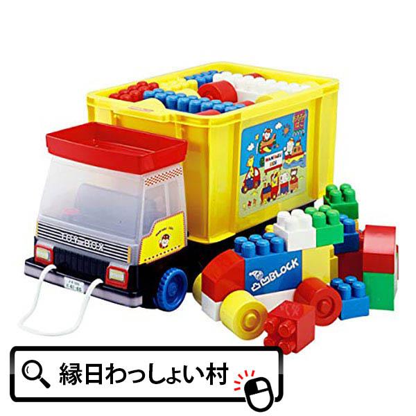 送料無料 おもちゃ箱 ダンプ凸凹ブロック51ピース付き ブロック 積み木 デコボコ 乗り物 動物 組立て 創造力 プレゼント 子ども会 子供会 お祭り問屋
