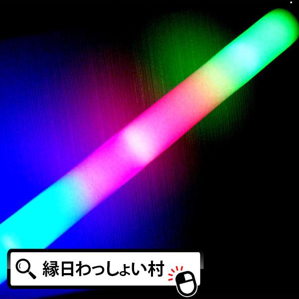 お祭り 買い取り 景品 光る 光る剣 光るスポンジ棒 玩具 おもちゃ 夜道 縁日 ポイント消化 送料無料でお届けします 光りグッズ ハロウィン 光り輝く 光るオモチャ Toy 光るおもちゃ 24個セット 光り物玩具 光玩具