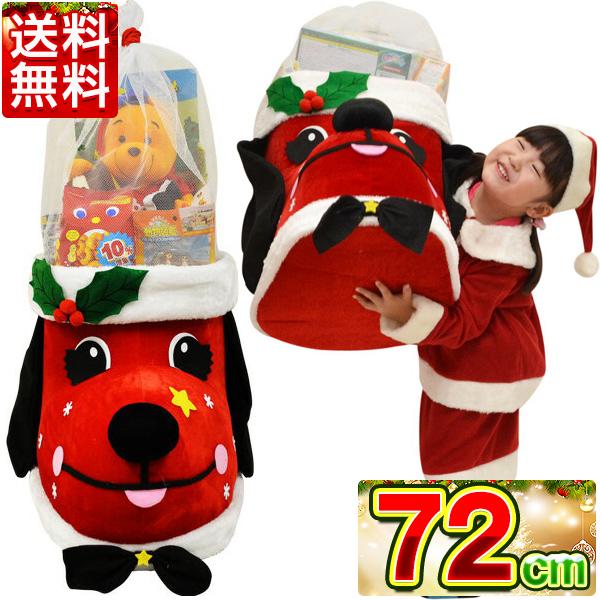クリスマス お菓子 詰め合わせ 送料無料 クリスマスブーツ でかでかワンちゃん72cmお菓子入り クリスマスブーツ/クリスマス プレゼント/サンタブーツ/ブーツ/お菓子/サンタ/サンタクロース/クリスマス ブーツ 子ども会 子供会