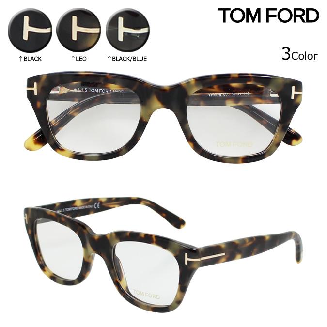 TOM FORD トムフォード メガネ 眼鏡 メンズ レディース