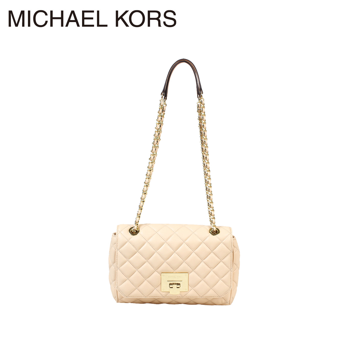 Michael kors tote bags philippines - Michael Kors Michael Kors Bag Shoulder Bag 35t6gvaf1l Nude Women