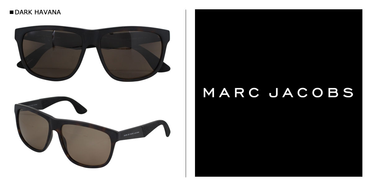 5030bbd3ad09 MARC BY MARC JACOBS Marc Jacobs New York-born fashion designer. Fashion  inspired by the designer Marc Jacobs.