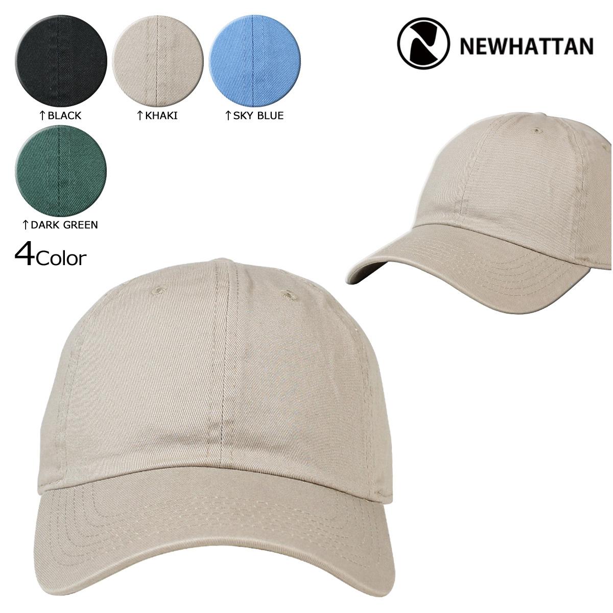 NEWHATTAN nyuhattan帽子蓋子洗滌蓋子人分歧D