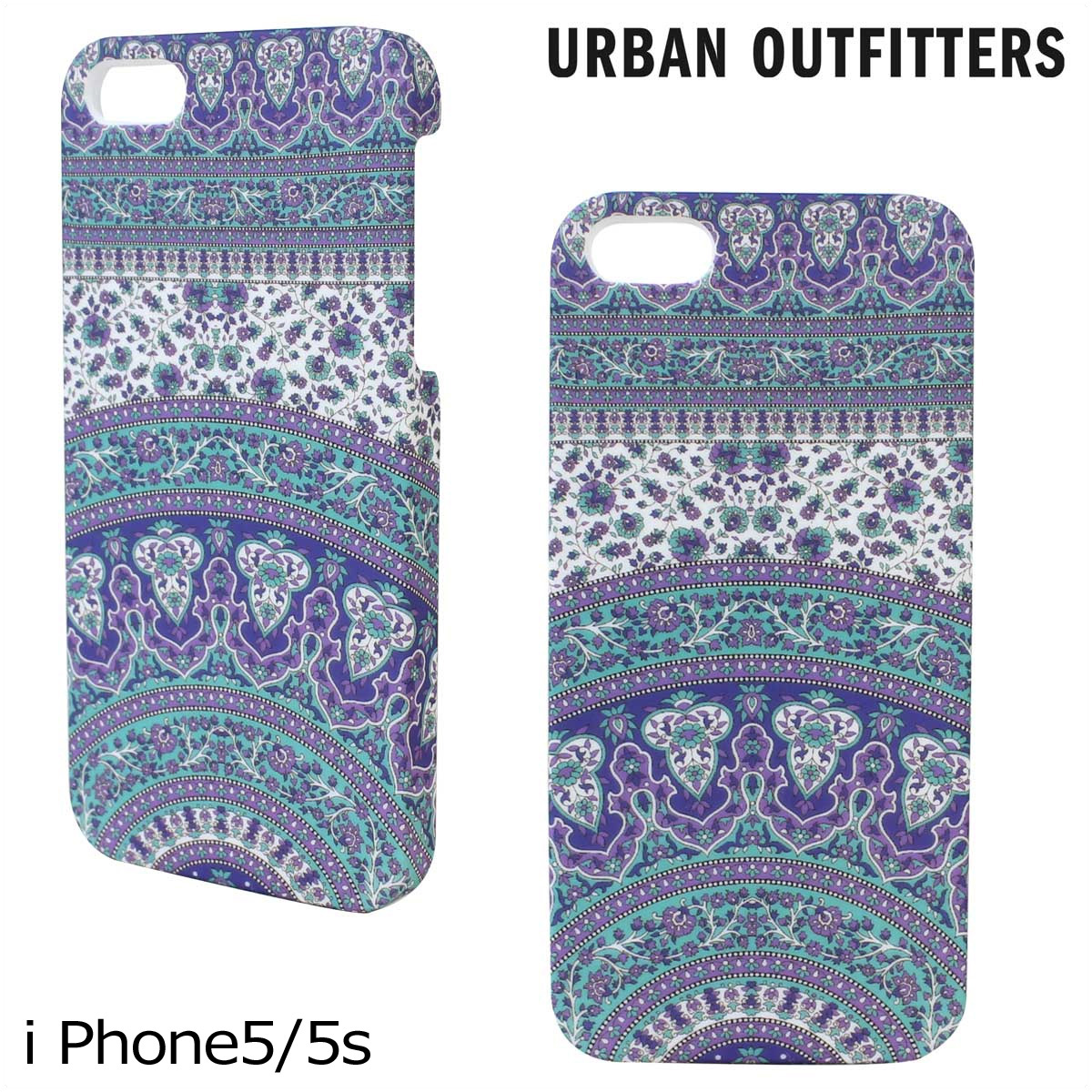 Whats Up Sports Urban Outfitters Urban Outfitters Iphone6s Case