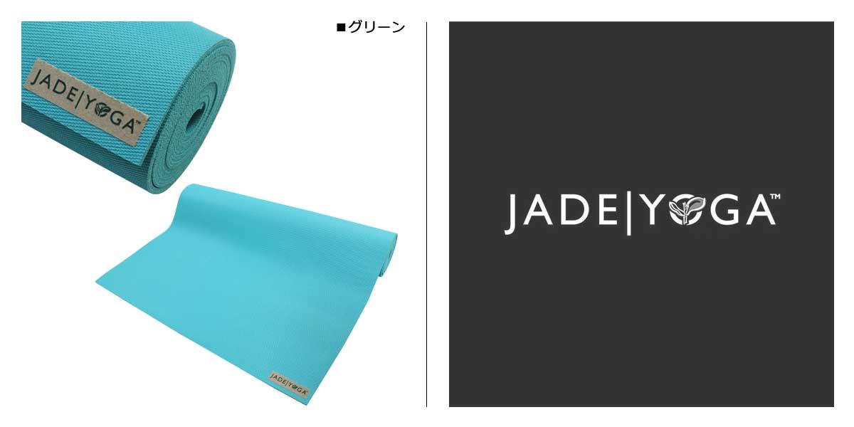 progressive reviews background jade fusion mat mats yoga midnight blue