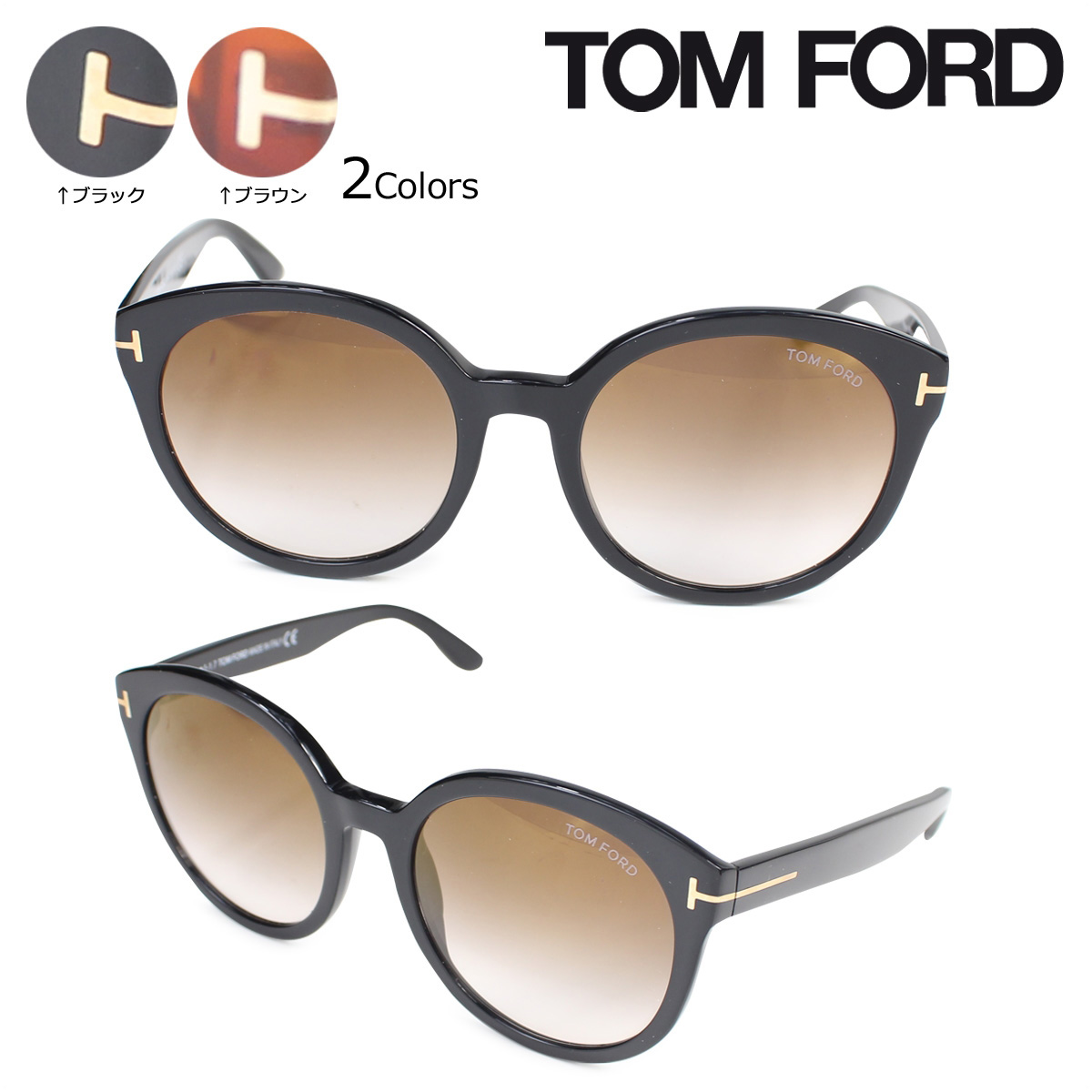 トムフォード TOM FORD サングラス メガネ メンズ レディース アイウェア FT0503 PHILIPPA SUNGLASSES 2カラー