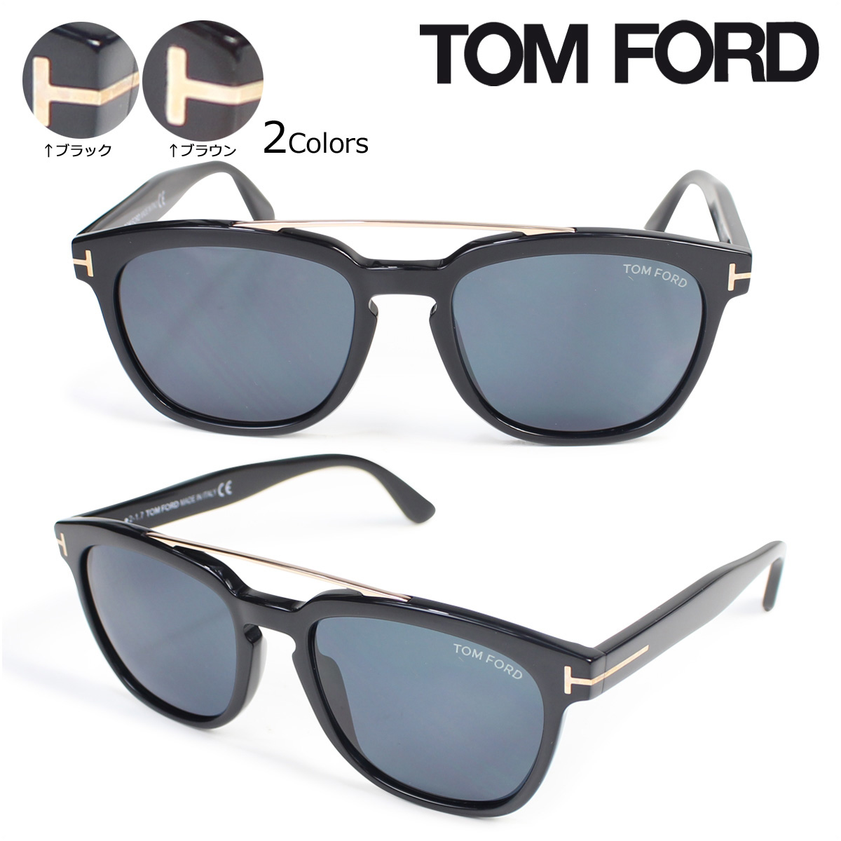 04a043d2a479 Whats up Sports  Tom Ford TOM FORD sunglasses glasses men gap Dis ...