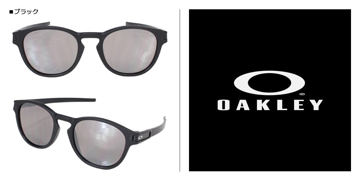 fde148255c ... canada oakley sunglasses latch horse mackerel ann fitting oakley latch  asia fit oo9349 1153 black men discount code for ...