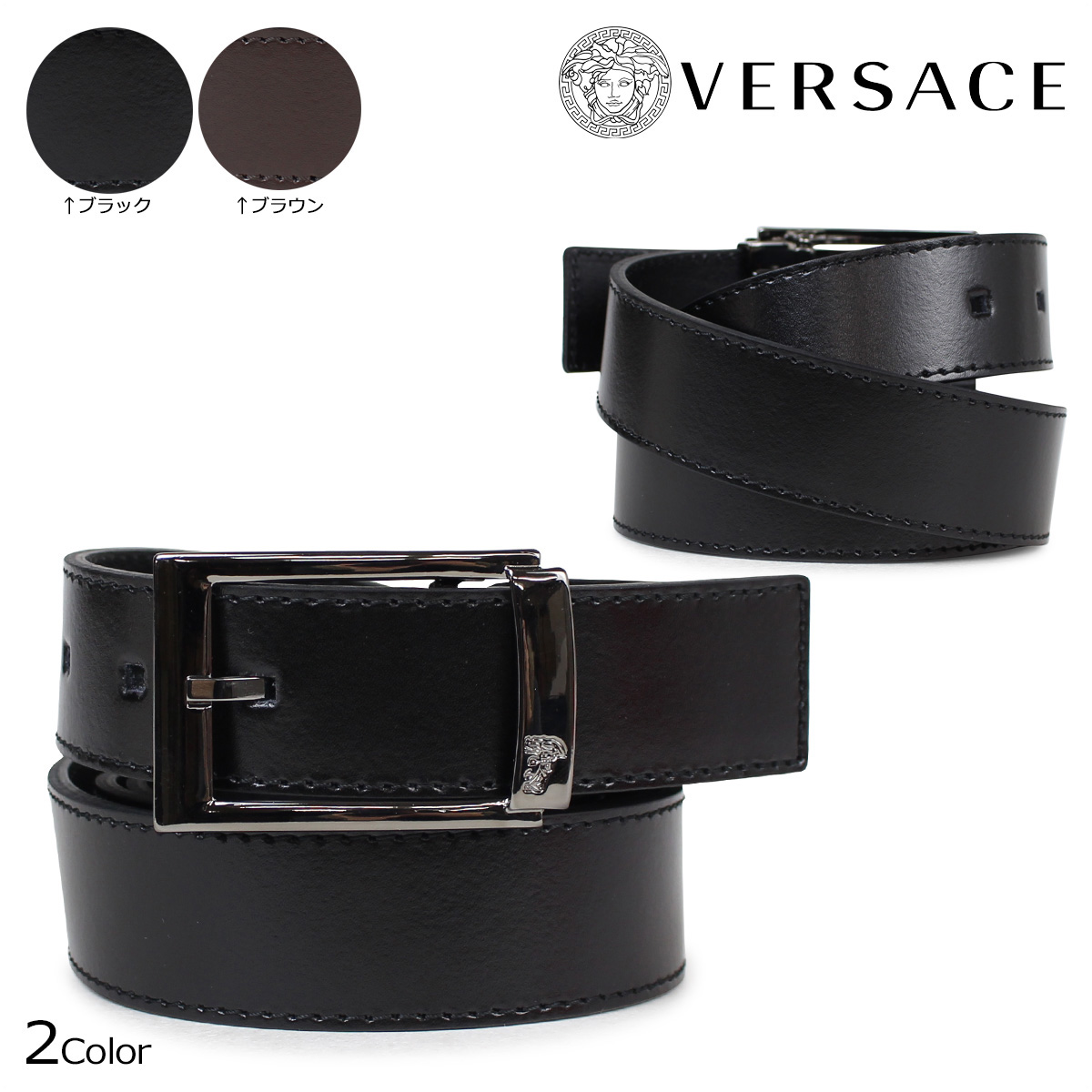 VERSACE ヴェルサーチ ベルト ベルサーチ メンズ 本革 レザーベルト ブラック ブラウン イタリア製 カジュアル ビジネス V91178S